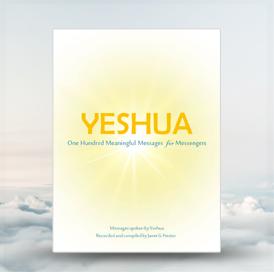 autographed-yeshua